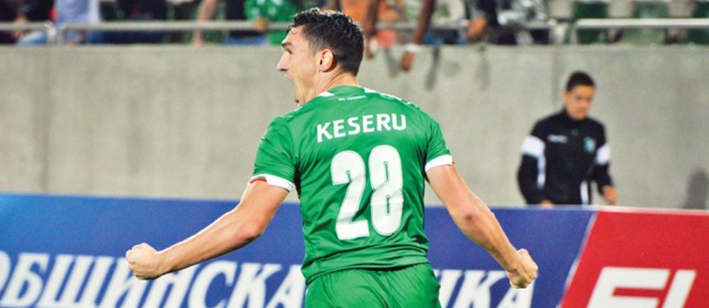 GOOOOL KESERU! Golgheterul Bulgariei a ajuns la cota 13 in acest sezon! Cum a marcat in ultimul meci. VIDEO