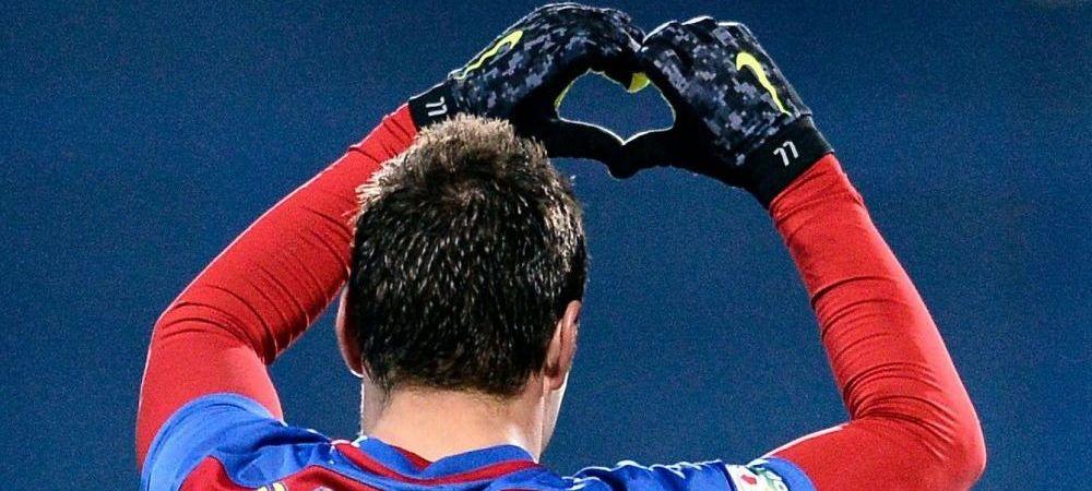 """CELEBRII ANONIMI! Cei 7 atacanti ai Stelei din ultimii 5 ani care au devenit sinonimi cu """"0 goluri"""". Care a fost cel mai slab?"""
