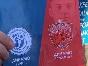 Dinamo Brest 1-3 Dinamo! Bizonul, dubla in primul meci ca titular dupa scandalul Steaua! Patrick Petre a marcat si el. Prima reactie a lui Andone