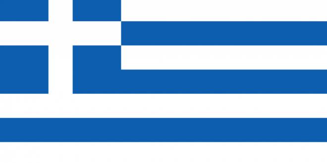 Sanctiuni DRASTICE pentru SOFERII care nu respecta REGULILE de circulatie in GRECIA