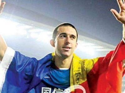 Il mai tii minte pe Cristian Danalache, fostul atacant al Urziceniului in Liga Campionilor? Unde a ajuns sa joace