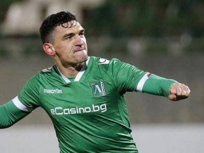 Bulgarii si turcii au anuntat transferul lui Keseru la Konya, pe 500.000 euro! UPDATE: Reactia atacantului