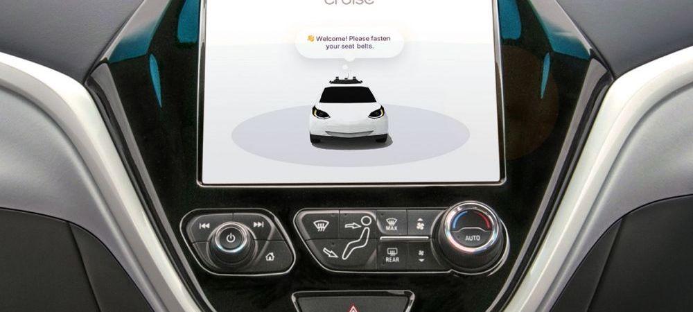 Se schimba lumea! Cum arata masinile fara VOLAN si PEDALE care vor circula pe sosele de anul asta!