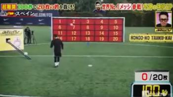 MESSI PROVOCAT DE JAPONEZI // Leo Messi i-a innebunit din nou pe japonezi, dupa ce a raspuns provocarii unui show TV