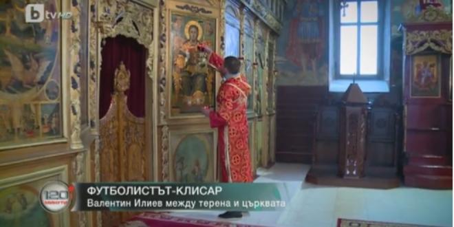 Fabulos! Un fost IDOL de la Steaua s-a intors acasa si lucreaza intr-o biserica! Destinul SENZATIONAL pe care l-a avut