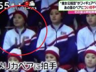 Greseala fatala: o nord-coreeana a aplaudat echipa Americii la Olimpiada! Ce se intampla in secunda urmatoare VIDEO