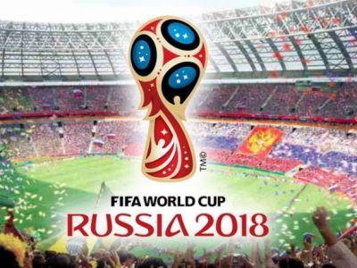 (P) Acestea sunt favoritele la castigarea Campionatului Mondial de Fotbal Rusia 2018