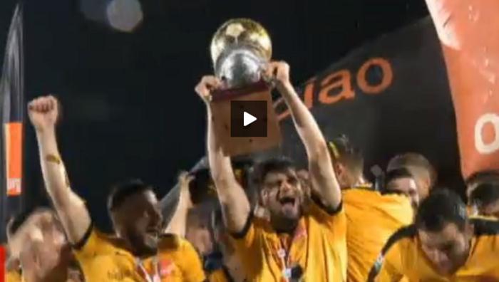 Motivul pentru care LPF a renuntat sa mai comande un trofeu pentru campioana din acest sezon