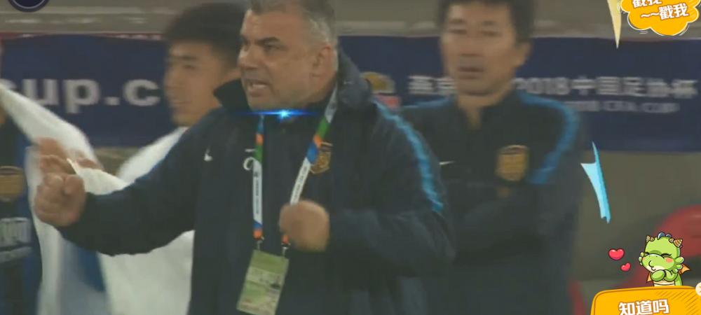 NEBUNIE in China! Meciul lui Olaroiu s-a terminat 10-9! Calificare DRAMATICA in Cupa