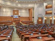 """BREAKING NEWS. S-a votat luni seara, in Camera Deputatilor. """"Modificari cu dedicatie pentru Dragnea"""""""