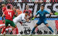 VIDEO REZUMAT PORTUGALIA 1-0 MAROC LA CUPA MONDIALA 2018 | Maroc fara noroc! Marocanii au ratat ocazii uriase si sunt eliminati de la Mondial! Ronaldo, golgheterul turneului