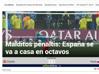 """PENALTYURI BLESTEMATE, SPANIA SE INTOARCE ACASA"". Spaniolii, inmarmuriti dupa ce Rusia i-a scos de la Mondial"