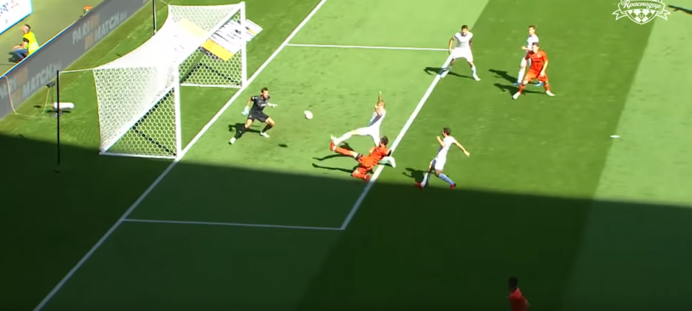 GOOOOOOL BICFALVI! International roman a inscris superb, cu un sut din voleu! VIDEO