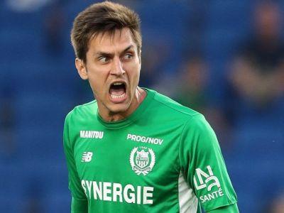 "ULTIMA ORA | ""Tatarusanu si-a dat acordul!"" Transferul carierei: portarul nationalei merge sa se bata la titlu in Italia"