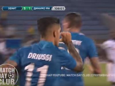 VIDEO REZUMAT   Un meci cum nu s-a mai vazut niciodata: Zenit a intors 0-4 cu un 8-1 miraculos in retur