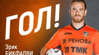 Unul dintre cei mai putin bagati in seama stranieri, in forma maxima! Bicfalvi e primul in clasamentul golgheterilor din Rusia, dupa ce a marcat iar: VIDEO
