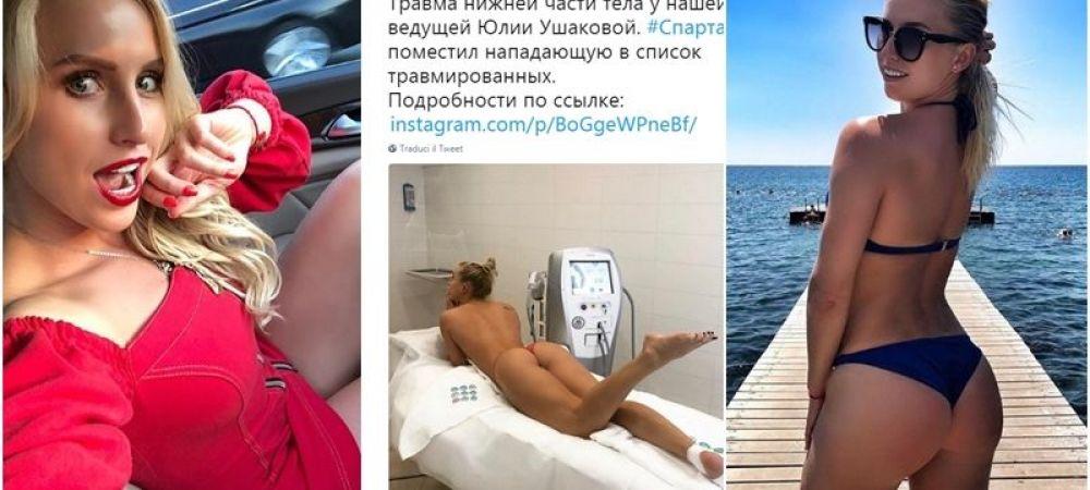 Cum arata sexy hocheista de la Spartak Moscova. Yulia a devenit senzatia internetului dupa ce s-a pozat GOALA pe patul de spital. FOTO