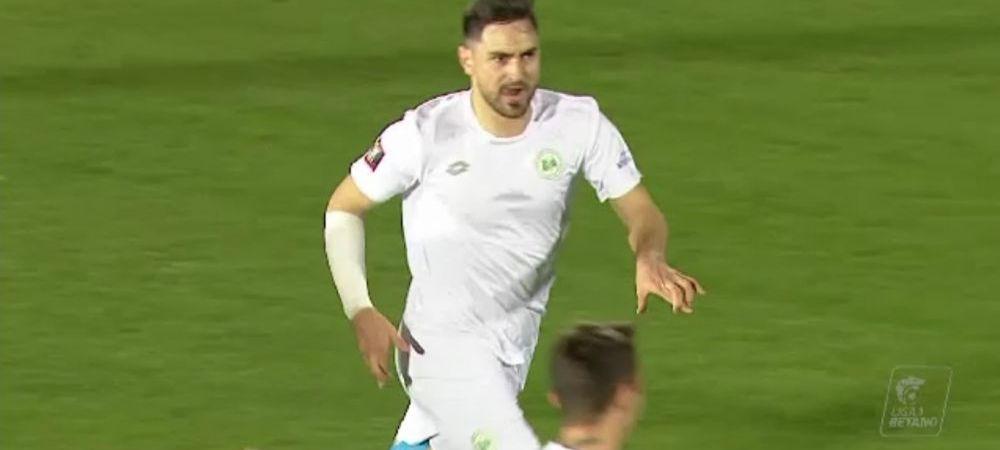 FCSB - Chiajna 0-1 | Surpriza totala la Voluntari! FCSB pierde primul meci de pe teren propriu dupa aproape 2 ani