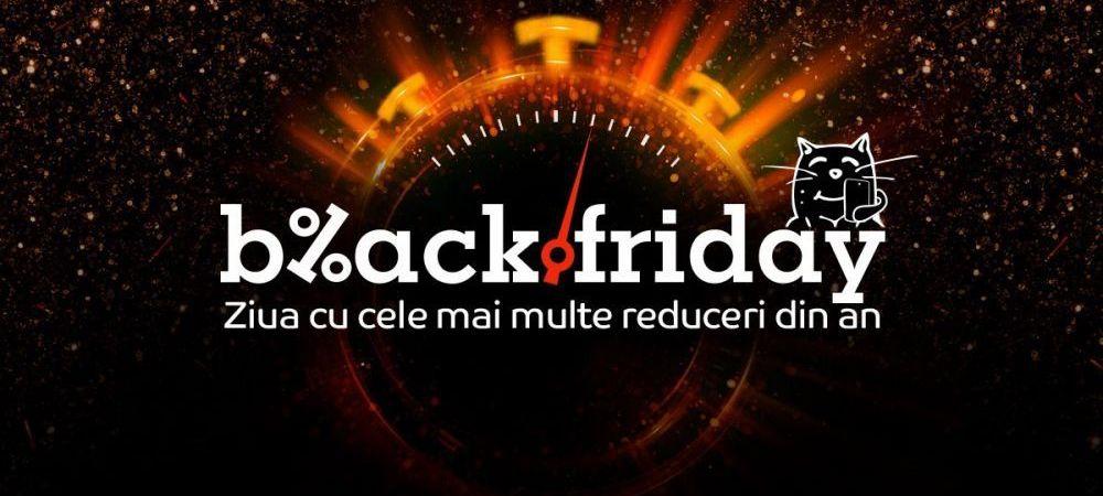 Black Friday 2018. eMAG a anuntat cand vor avea loc reducerile anul acesta