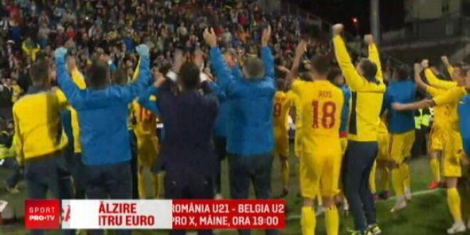 Romania U21 - Belgia U21, joi 19.00 Pro X   Radoi nici nu se gandeste sa plece de la tineret:  Doar daca sunt dat afara ma gandesc la alte oferte