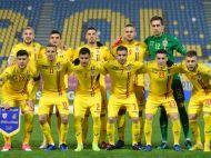 Muntenegru - Romania, PRO TV, 21:45 | BREAKING NEWS: Meciul se joaca! UPDATE: Cum arata echipa de start a Romaniei: jucam din nou cu doi atacanti