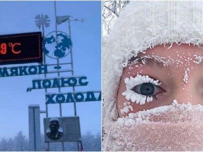 Orasul in care astazi s-au inregistrat -50 de grade! E temperatura medie in luna decembrie, iar minimul istoric e de -71.2. FOTO