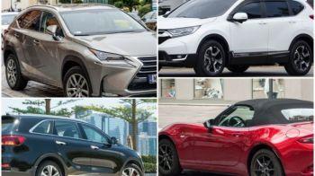 TOP Cele mai fiabile masini SH aflate pe piata europeana