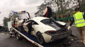 Si-a facut PRAF McLaren-ul in seara de Craciun! DEZASTRU pentru jucatorul criticat de toata lumea