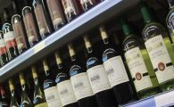 Panica, panica, panica! :) 100 de euro ladita de bere, o sticla de gin 80 de euro! Tara care a DUBLAT preturile la alcool de la 1 ianaurie
