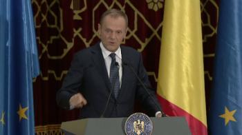 Duckadam, Comaneci si Halep, dati exemplu de Donald Tusk in discursul de la Bucuresti! Presedintele Consiliului European a vorbit in limba romana