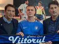 Hagi a transferat un jucator crescut de Ajax, care a jucat in ultimul sezon in prima liga olandeza