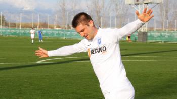 Craiova 2-1 Adana Demirspor! Raoul Baicu a marcat o nebunie de gol! VIDEO: Golul marcat de Andrei Cristea la debut