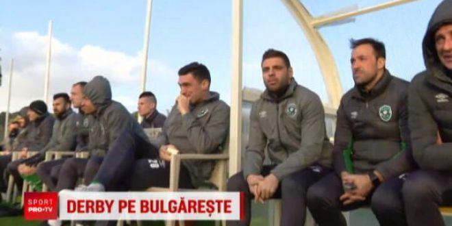 La Ludogoret se pun pariuri pe campioana Romaniei! Moti o vede pe CFR campioana:  Are prima sansa!