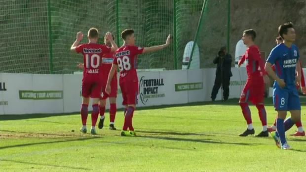 FCSB - SHANGHAI SHENHUA 2-2 VIDEO   Teja ramane fara victorie dupa 2 goluri primite in 3 minute! Tanase a ratat un penalty