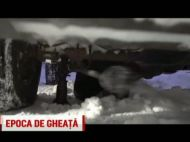 VIDEO INCREDIBIL: cum arata masina de GHEATA!