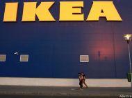 IKEA deschide primul magazin in mijlocul orasului. Unde va fi amplasat