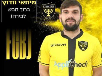 Mihai Vodut, prezentat oficial la noua sa echipa! I-au pus clauza anti-pariuri in contract