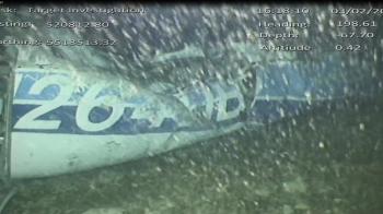 PRIMELE IMAGINI CU AVIONUL | E indubitabil! Submarinul trimis sa caute epava a fotografiat numarul de inregistrare