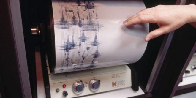 Misterul cutremurului lent! Are magnitudine peste 7, dar nimeni nu il simte! Cum e posibil