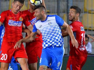 "Ce suspendare a primit fotbalistul din Romania care a recunoscut senin: ""Pariez, care e problema?! Fac biletul acasa si-l baga un prieten"". A jucat in Liga I"