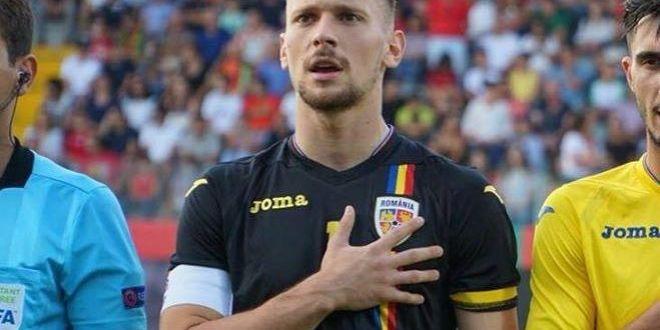 Cu ce echipa din Liga I tine Ionut Radu! Portarul nationalei U21, dat de gol de un coleg:  Pai nu a jucat acolo? A uitat de unde a plecat?!