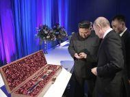 Ce cadouri si-au oferit unul altuia Vladimir Putin si Kim Jong-un. FOTO si VIDEO