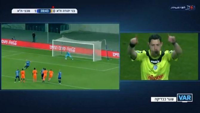 Cel mai PROST penalty batut vreodata! A LUFTAT de la 11 metri, dar a iesit pasa si gol! Arbitrul a luat apoi o decizie incredibila cu VAR