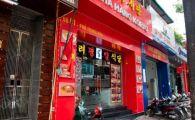 Restaurantul nord-coreean care ascunde un SECRET PERICULOS. Ce se vinde, de fapt, aici