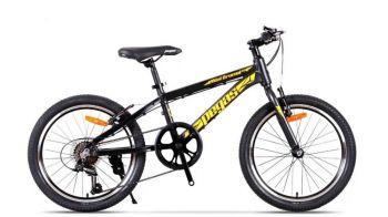 Biciclete Copii cu reduceri de pana la 60% doar la Pegas (P)
