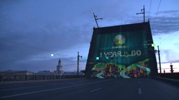 EURO 2020: A mai ramas un an iar UEFA da startul la sarbatoare. VIDEO