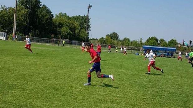 Start in forta pentru noua Steaua! Victorie cu 2-1 in fata unei echipe de C:  Suntem gata si pentru liga a 3-a