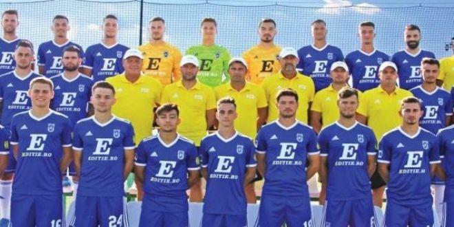 EXCLUSIV   Motivul INCREDIBIL pentru care NU se mai vand bilete la meciul de cupa FC U  Craiova - U Cluj! Situatie fara precedent