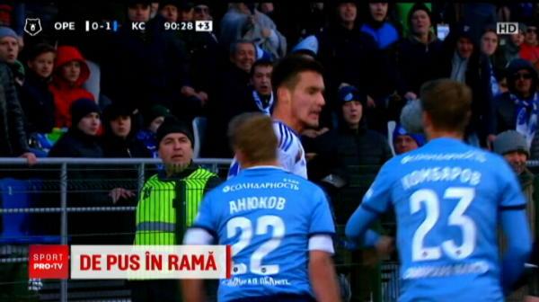 Nu le-au intrat suturile cu Norvegia, dar rup plasele la echipele de club! Dupa Andone, si Anton a marcat un EUROGOL in Rusia! Reusita fantastica: VIDEO