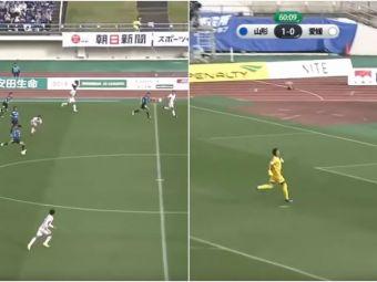 Portar mai slab n-ai vazut :)) FABULOS: un japonez a luat doua goluri de la mijlocul terenului in doar 90 de secunde, ca-n Fotbal la Maxx: VIDEO